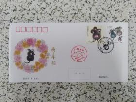 2020鼠年生肖邮票首日封