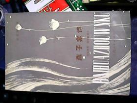 燕子龛诗(百花洲文库,窄开本,1981年1版1印)  (私藏品较好