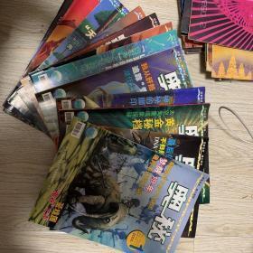 奥秘2004年全套1-12册