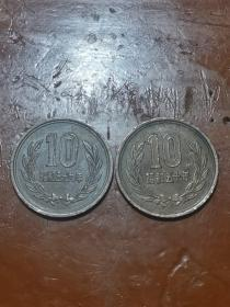 昭和五十年,五十九年 十円硬币,品相如图,保真,看好再拍,非假不退