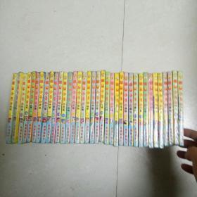 福星小子(秘藏本 全36册)