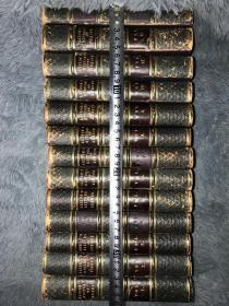 1853-1855年 History of Europe  13本全  含近30副整页插图  半皮装帧 三面书口花纹  18X13CM