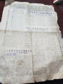 ��姹��� 1968骞�10��13��