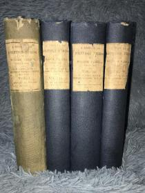 1871-1885年 A History of British Birds 4本全   海量插图   23X15CM