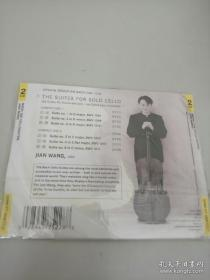 黄河之子 金庸书 郎朗CD【光盘测试过售出概不退换】