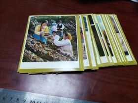 中国各民族(活页图片56张全一版一印有7种语言)