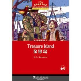 黑布林英语阅读.初三年级.第1辑(全6册) 正版 引进 9787544652872
