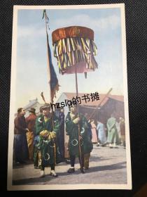 【影像资料】民国早期北京民俗风情明信片_ 马路上的盛大送葬队伍之一景(出殡)