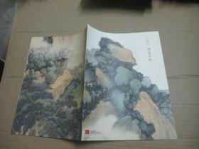 中国嘉德-单张画: 吴湖帆 锦绣奇峰