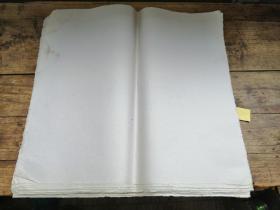 老纸(57张)