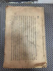 �颁唬����瀛�锛�姘���23骞村����锛�