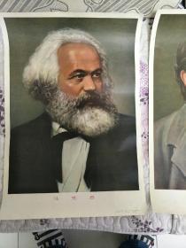 马恩列斯毛伟人七十年代画像