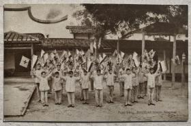 """清代福州""""盲童学校""""老明信片一枚"""