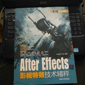 After Effects影视特效技术精粹【含4DVD】