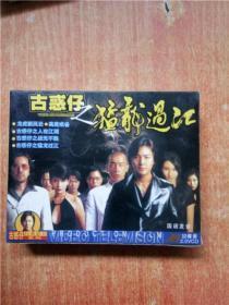 VCD 光盘 10碟装 古惑仔经典影片系列 龙虎新风云 高度戒备 古惑仔之人在江湖 战无不胜 猛龙过江