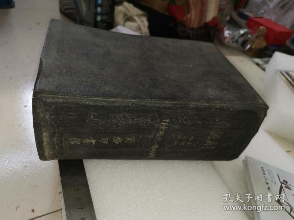 濂藉��锛�杈�婧�锛�姝g画缂���璁㈡��锛�16寮�绮捐�锛�宸ㄥ����锛�1947骞寸��锛�