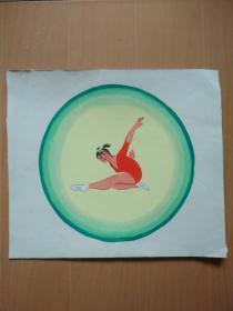 开封儿童彩色画:舞蹈