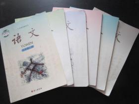 初中语文课本全套6本【新版语文版】