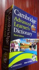 Cambridge Advanced Learners Dictionary剑桥高级词典 全英
