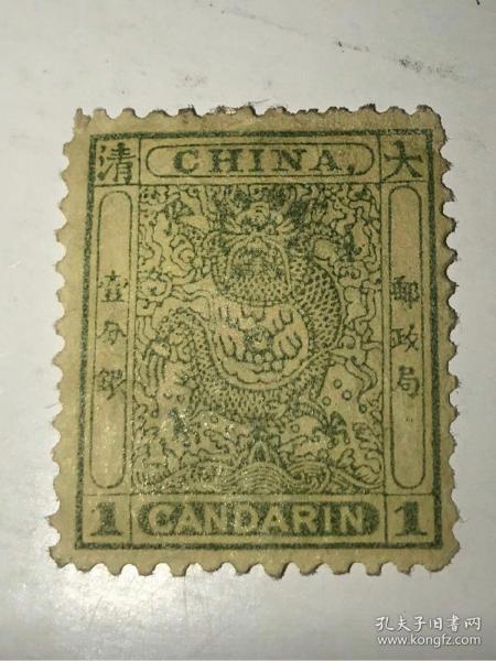 大清邮票小龙邮票1分银新票,3分银。民国宫门邮票信销上品。清朝邮票。清代邮票。