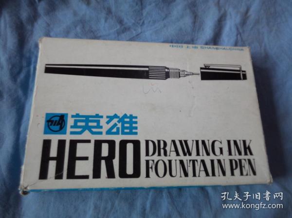 71A 英雄繪圖筆(共9支 帶外盒 帶墨水及2個小工具)