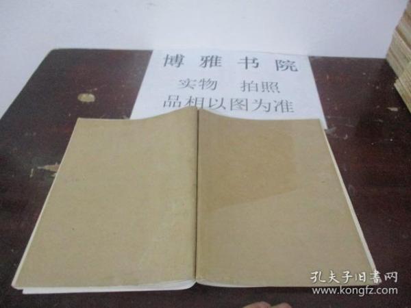 �硅���瀛e����1990骞�1-4��    ��璁㈡��  4-5