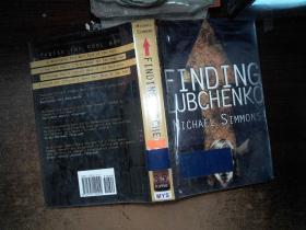 FINDING LUBCHENKO