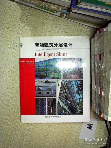 智能建筑外层设计