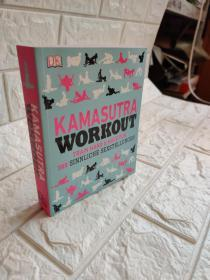 Kamasutra Workout 爱经 英文版 Kama Sutra Workout 印度爱经