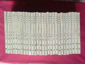 明史全28册