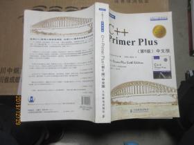C++PRIMER PLUS 7243