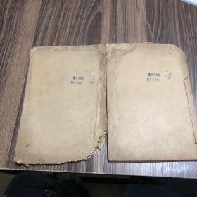 民国石印巜增评全图石头记》卷四,七。