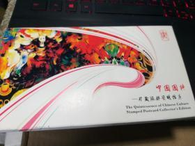 中国国粹 珍藏版邮资明信片 十张全,一套  十品,2008年国家邮政局发行,18厘米10厘米