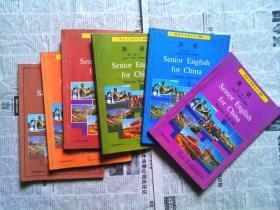 九十年代高中英语课本全套6册合售无写画