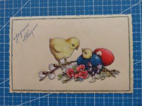1955年8月8日欧洲(小鸡和房屋)拼贴式、手写明信片(23)