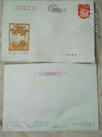 2.4元邮资封(含地址、邮编)