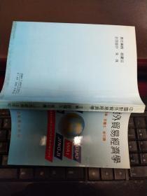 中国对外贸易经济学 (w)