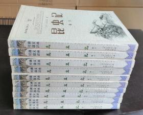 二手书:昆虫记(全10册)