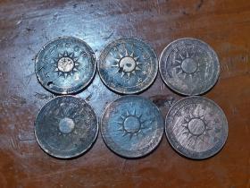 中华民国二十六年壹分币,品相如图,保真,看好再拍,非假不退,单买40元一枚,一起走120元包邮