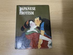 (私藏)Japanese Erotism  ,多插图,大16开精装