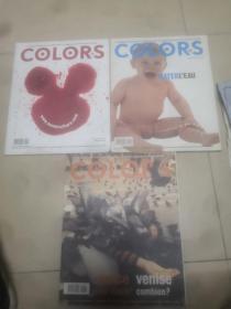 colors 杂志 第31.33.36 期