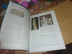 世界艺术史九讲(全彩插图第8版):与艺术相伴 II  16开  正版现货