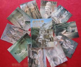 敦煌彩塑明信片 老版本 莫高窟彩塑卡片 一套10张 收藏集邮