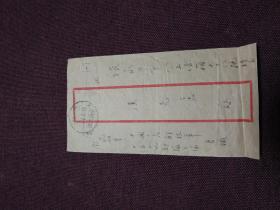 """1955年 昆明市寄张家口市 收件人:汉先 军邮实寄封一枚 (正面盖有""""中国军邮""""邮戳,背面盖有""""河北张家口""""邮戳)"""