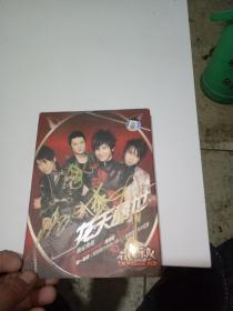 音乐CD歌碟:签名 花儿乐队花天囍世
