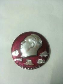 毛主席像章:积代会、四好、五好代表会纪念
