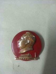 毛主席像章:赠给伟大的中国人民解放军