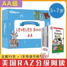 美国RAZ分级阅读绘本新版礼盒装带翻译支持小达人点读版