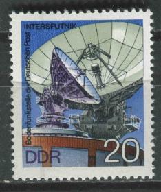 德国邮票 东德 1976年 卫星地面接收站 1全新
