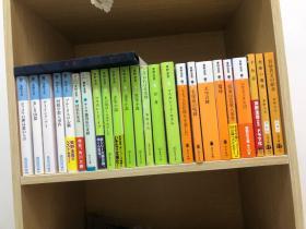 东野圭吾 文库本ミステリー小说东野圭吾日语原版33册合售